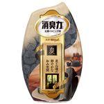 (まとめ) エステー お部屋の消臭力 炭と白檀の香り 400mL【×10セット】
