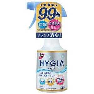 (まとめ)ライオンハイジア除菌・消臭スプレー本体350mL【×10セット】