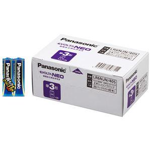 (まとめ)Panasonic乾電池エボルタネオ単3形40本LR6NJN/40S【×3セット】