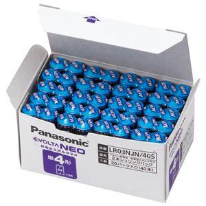 (まとめ)Panasonic乾電池エボルタネオ単4形40本LR03NJN/40S【×3セット】