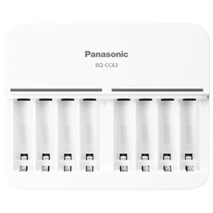(まとめ) Panasonic 単3単4ニッケル水素電池専用充電器 BQ-CC63【×3セット】