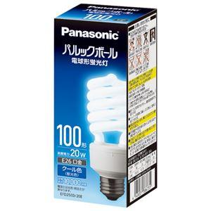 (まとめ) Panasonic 電球型蛍光灯 D100形 昼光色 EFD25ED20E【×5セット】