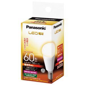 (まとめ) Panasonic LED電球 電球色 LDA8LGE17K60ESW【×3セット】