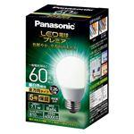 (まとめ) Panasonic LED電球60形E26 全方向 昼白 LDA7NGZ60ESW2【×3セット】
