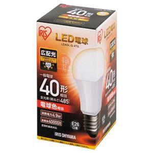 (まとめ) アイリスオーヤマ LED電球40W E26 広配光 電球色 LDA5L-G-4T5【×10セット】