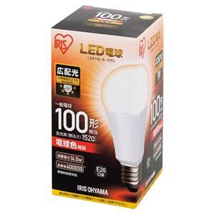(まとめ) アイリスオーヤマ LED電球100W E26 広配 電球 LDA14L-G-10T5【×5セット】