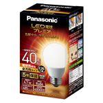 (まとめ) Panasonic LED電球40形E26 全方向 電球 LDA5LGZ40ESW2【×5セット】