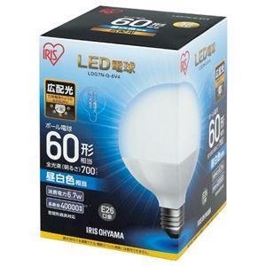 (まとめ) アイリスオーヤマ LED電球60W E26 ボール球 昼白 LDG7N-G-6V4【×5セット】