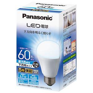 (まとめ) Panasonic LED電球60形 E26 下方向 昼光色 LDA7DHEW2【×5セット】