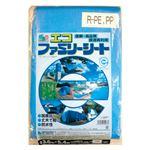(まとめ) 萩原工業 エコファミリーシート#3000 3.6m×5.4m【×3セット】