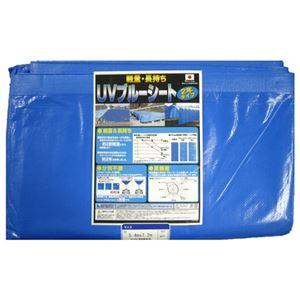 (まとめ) 萩原工業 UVブルーシート2年タイプ 5.4m×7.2m【×3セット】