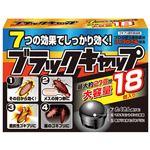 (まとめ) アース製薬 ゴキブリ誘引殺虫剤ブラックキャップ18個入【×10セット】