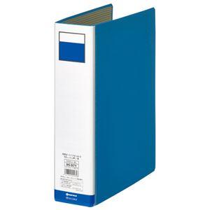 (まとめ)スマートバリューパイプ式ファイル両開き青10冊D055J-10BL【×3セット】
