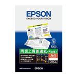 (まとめ) エプソン 両面普通紙 KA4250NPDR A4 250枚 8冊【×3セット】