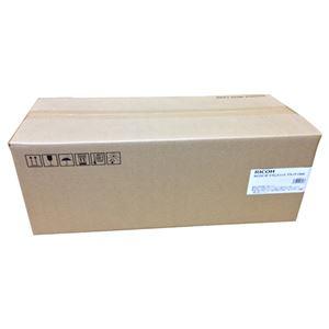 リコー感光体ユニットC840ブラック513662