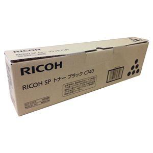 リコーSPトナーC740ブラック600588