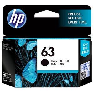 (まとめ)HPインクHP63F6U62AAブラック【×5セット】