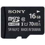 (まとめ) ソニー microSDカード 16GB SR-16UY2A【×3セット】