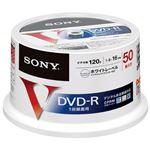 (まとめ) ソニー DVD‐R 50枚スピンドル 50DMR12MLPP【×5セット】