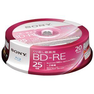 (まとめ)ソニー録画用BD-RE25GB20枚20BNE1VJPP2【×3セット】