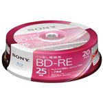 (まとめ) ソニー 録画用BD-RE 25GB 20枚 20BNE1VJPP2【×3セット】