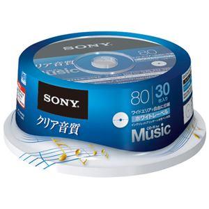 (まとめ)ソニー音楽用CD‐R30枚30CRM80HPWP【×5セット】