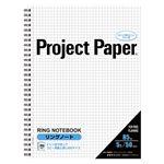 (まとめ) オキナ プロジェクトリングノート PNB5S【×10セット】