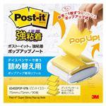 (まとめ) スリーエム ジャパン ポストイット654SSPOP-VYN【×10セット】