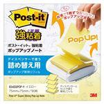 (まとめ) スリーエム ジャパン ポストイット654SSPOP-Y【×10セット】