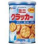 (まとめ) ブルボン 缶入ミニクラッカー 24缶入【×3セット】