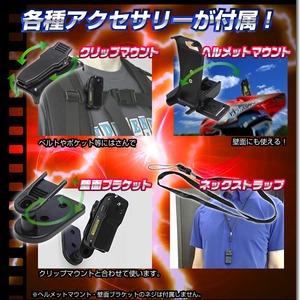 【小型カメラ】ミニDVカメラ(匠ブランド)『Mini-DV9』(ミニDV9) h03