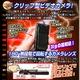 【小型カメラ】クリップ型ビデオカメラ(匠ブランド)『Clip-Master』(クリップマスター) - 縮小画像2
