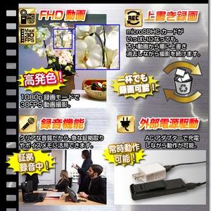 【小型カメラ】クリップ型ビデオカメラ(匠ブラン...の紹介画像4