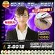 【小型カメラ】メガネ型ビデオカメラ(匠ブランド ゾンビシリーズ)『Z-G012』 - 縮小画像6