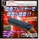 【小型カメラ】クリップ型ビデオカメラ(匠ブランド)『Sound-explorer』(サウンドエクスプローラー) - 縮小画像1