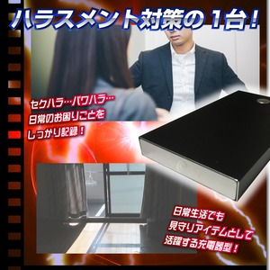 【小型カメラ】モバイル充電器型ビデオカメラ(匠...の紹介画像2