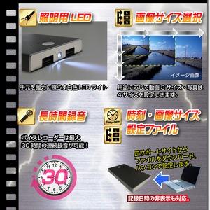 【小型カメラ】モバイル充電器型ビデオカメラ(匠...の紹介画像6