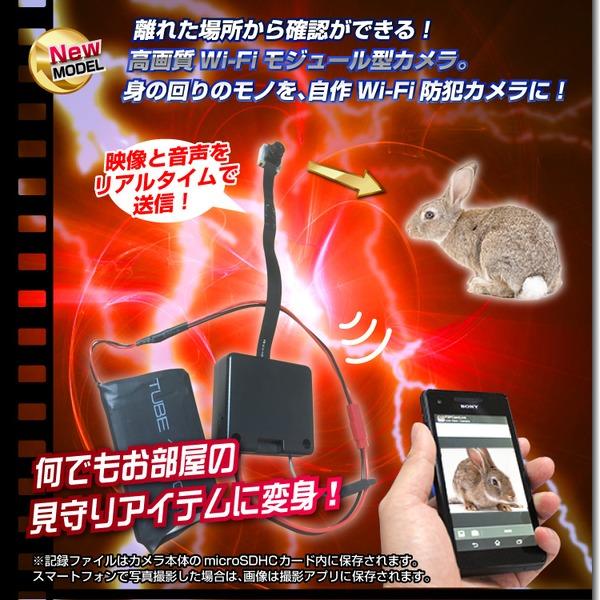 【小型カメラ】Wi-Fi小型カメラ基板ユニット(匠ブランド)『M17』(エム17)