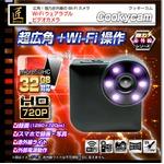 【小型カメラ】Wi-Fiウェアラブルビデオカメラ(匠ブランド)『Cookycam』(クッキーカム)の画像