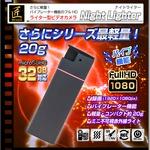 【小型カメラ】ライター型ビデオカメラ(匠ブランド)『Night Lighter』(ナイトライター)の画像