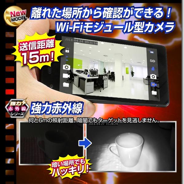 【小型カメラ】Wi-Fiスティック型ビデオカメラ(匠ブランド)『Visor』(バイザー)