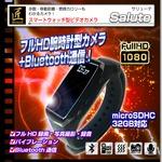 【小型カメラ】スマートウォッチ型ビデオカメラ(匠ブランド)『Salute 』(サリューテ)の画像