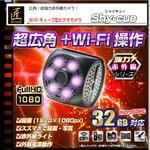 【小型カメラ】Wi-Fiキューブ型ビデオカメラ(匠ブランド)『Shy-cue』(シャイキュー)の画像