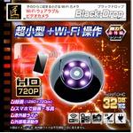 【小型カメラ】Wi-Fiウェアラブルビデオカメラ(匠ブランド)『Black-Drop』(ブラックドロップ)の画像