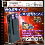 【小型カメラ】クリップ型ビデオカメラ(匠ブランド)『On-Black』(オン・ブラック)の画像