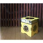 ゴミ箱/ダストボック 【ウォッシングマシーン】 組み立て式 『DustBox』 CST-7985-WN