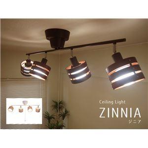 Zinnia(ジニア) ウッドスポットシーリングライト ダークブラウン TP-278-DBR