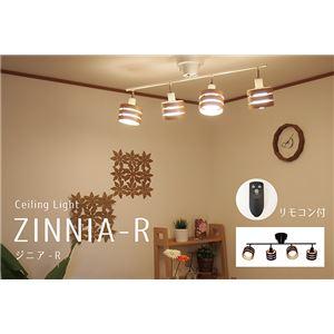 Zinnia-R(ジニア-R) ウッドスポットシーリングライト ナチュラル TP-270-NA