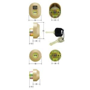 トステムURシリンダー 玄関 鍵取替え用シリンダー 2個同一キー仕様/MCY-443