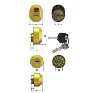 トステムURシリンダー玄関 鍵取替え用シリンダー 2個同一キー仕様/MCY-446